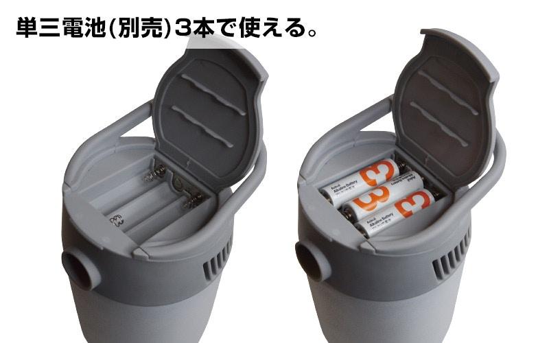 日本Thanko 攜帶式冷風機