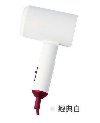 🇯🇵日本版獨家提供一年原廠保養🇯🇵 Lowra Rouge 零幅射負離子風筒風力加強版 CL202 1200W