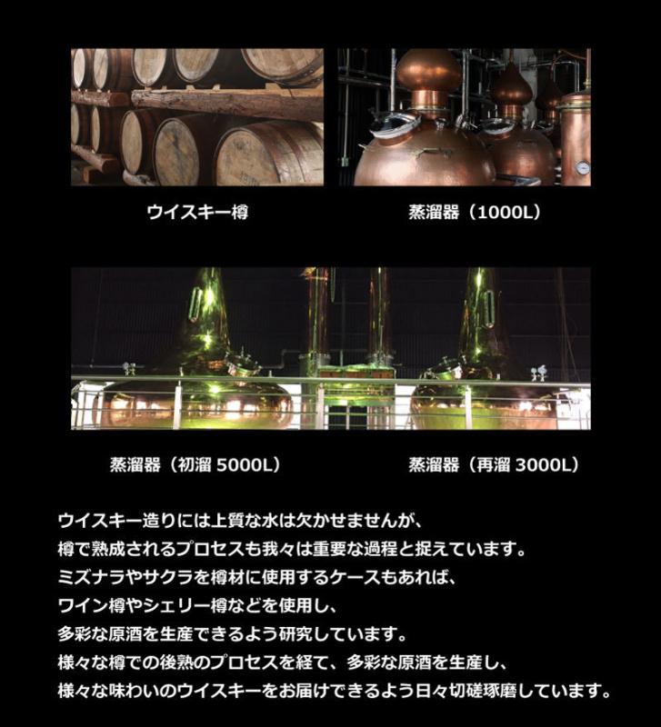 日版 倉吉蒸餾所 (最高金賞) 威士忌釀製梅酒700ml【市集世界 - 日本市集】