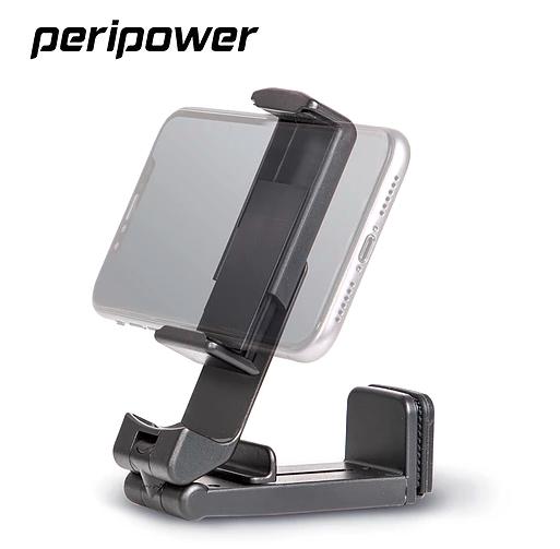 Peripower 旅行用攜帶式手機固定座/旅行支架 MT-AM07