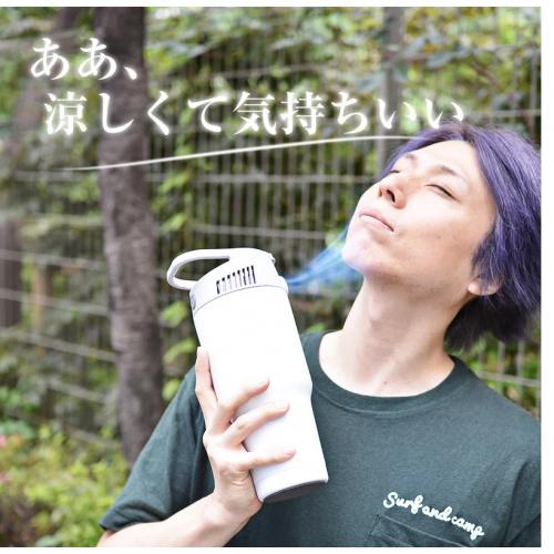 """日本Thanko SBTACTPI 攜帶式冷風機 便攜式空調 """"便攜式瓶裝空調"""" - 樂天第一名"""
