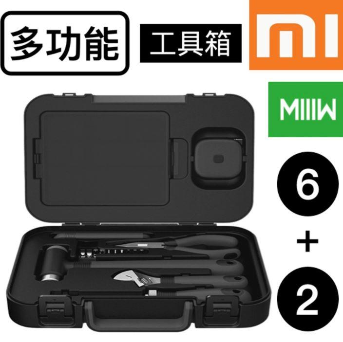 小米有品 - 米物工具箱 (MWTK01) 多層套裝家用多功能組合維修工具收納箱