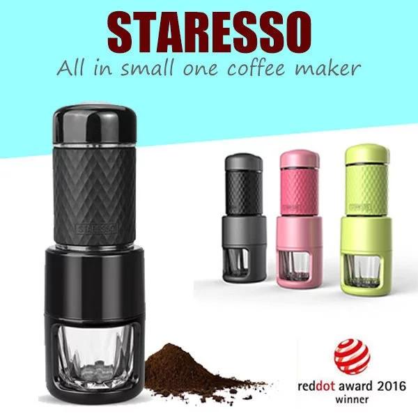 STARESSO SP200 便攜式咖啡機 預訂:3-7天發出
