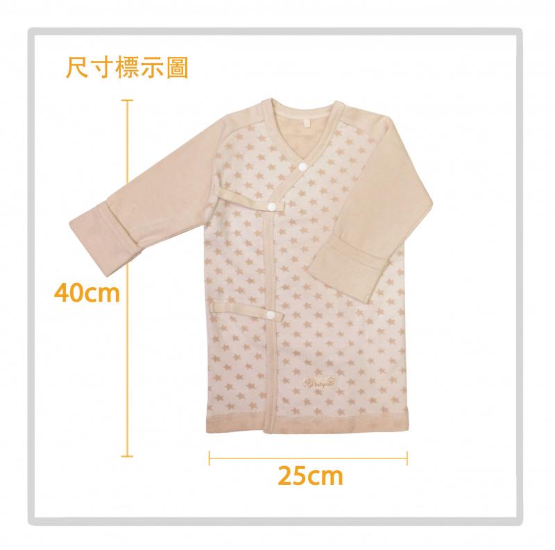 (Babymio)100%有機棉四季反袖嬰兒肚衣