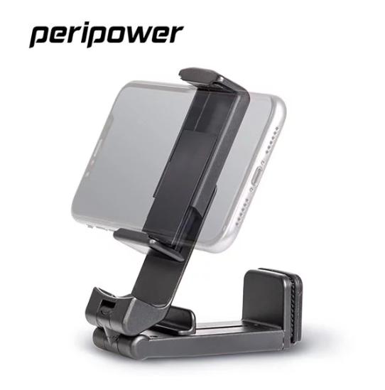 Peripower MT-AM07 旅行用攜帶式手機架