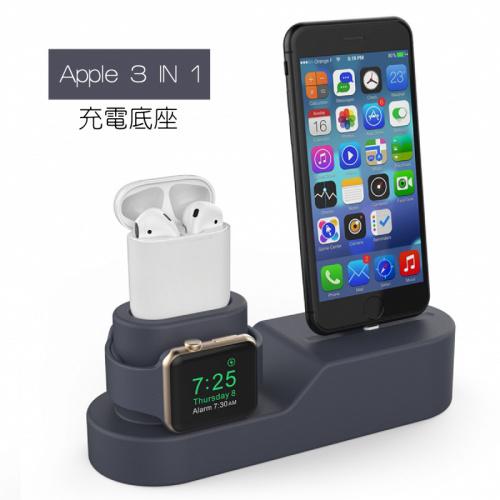 AhaStyle AirPods/Apple Watch/iPhone 3-in-1 充電底座 [2色] 預訂:3-7天發出
