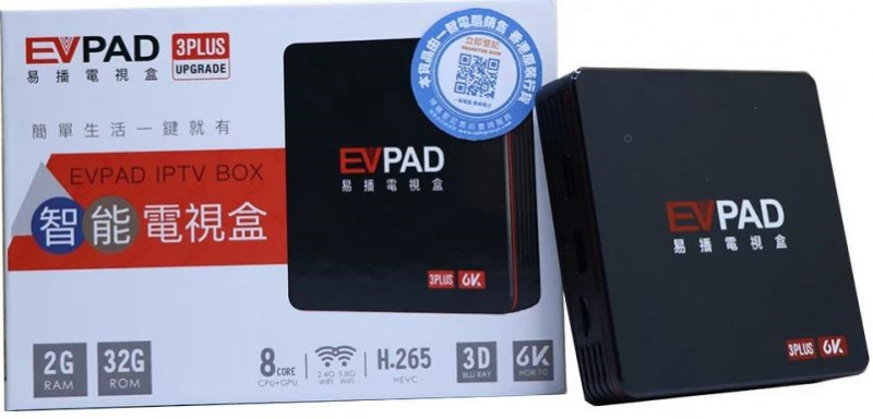 EVPAD 3PLUS(2+32GB)