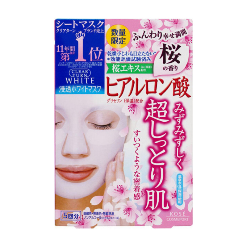 高絲 - 透明質酸面膜 5片入 櫻花香