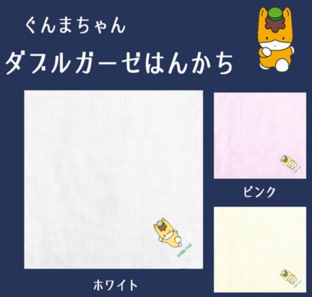 日本製 雙層紗巾 [10條裝]