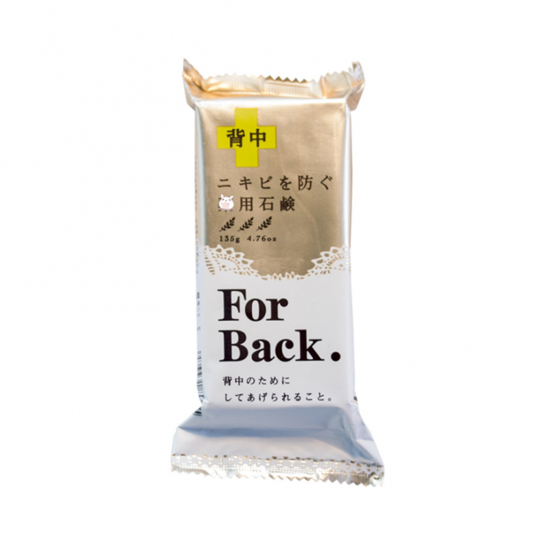 Pelican 背部粉刺痘痘祛痘香皂 135g