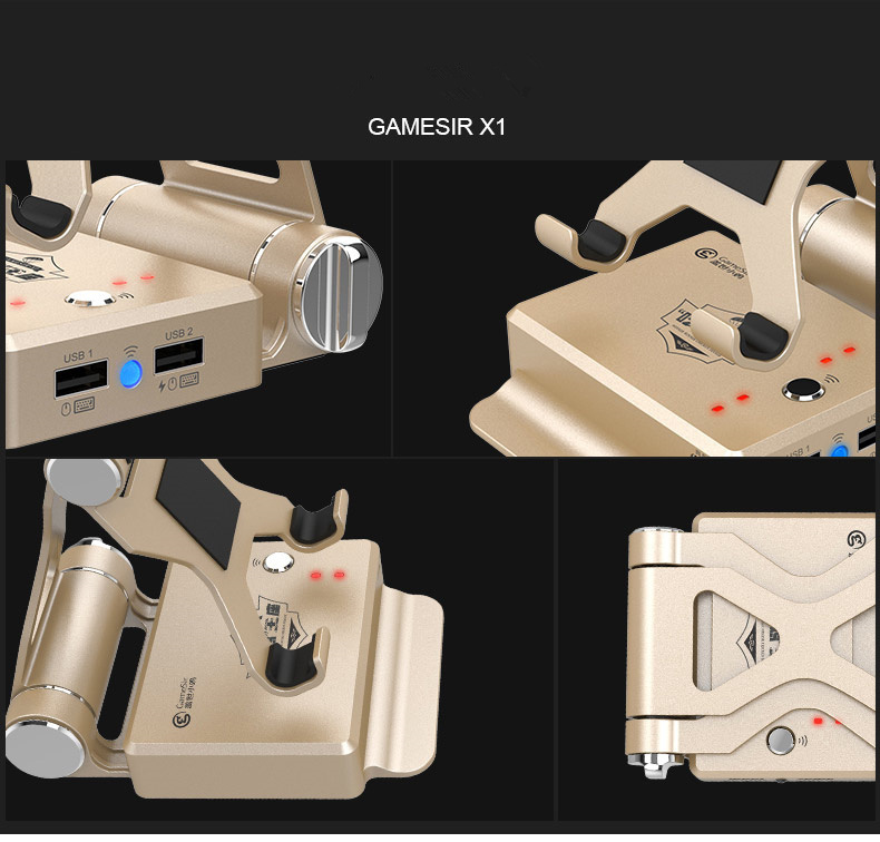GameSir X1 電話遊戲桌面支架 預訂:3-7天發出