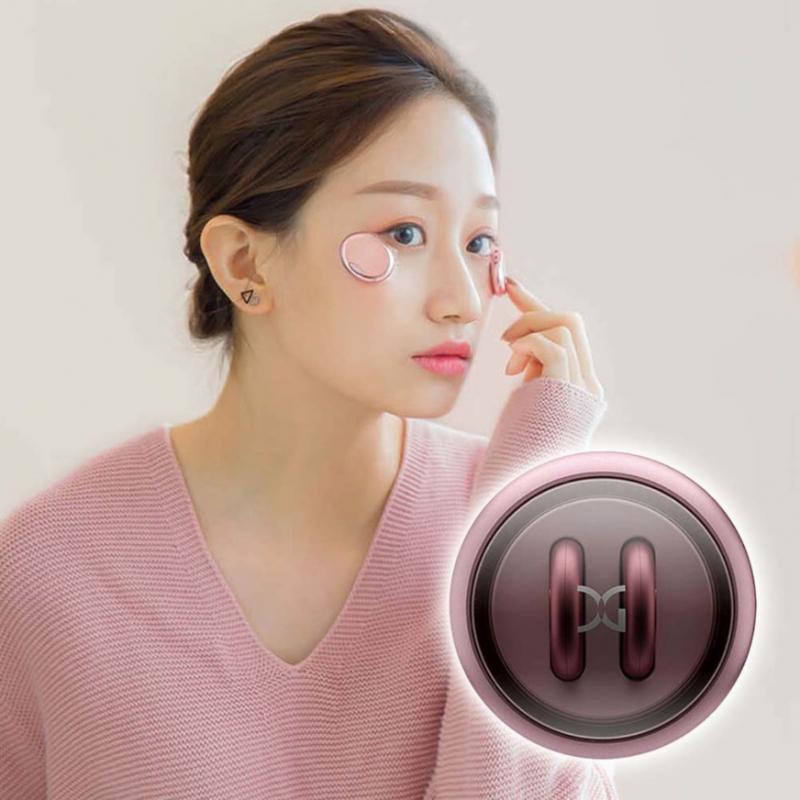 小米 - 小光仙納米眼紋撫紋儀