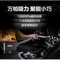 【香港行貨】威克士(WORX) 無線車載吸塵器 WX030.9 20V家用手提充電式大功率大吸力威魔方汽車用品電動工具