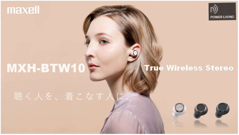 Maxell MXH-BTW1000 True Wireless Stereo [3色]