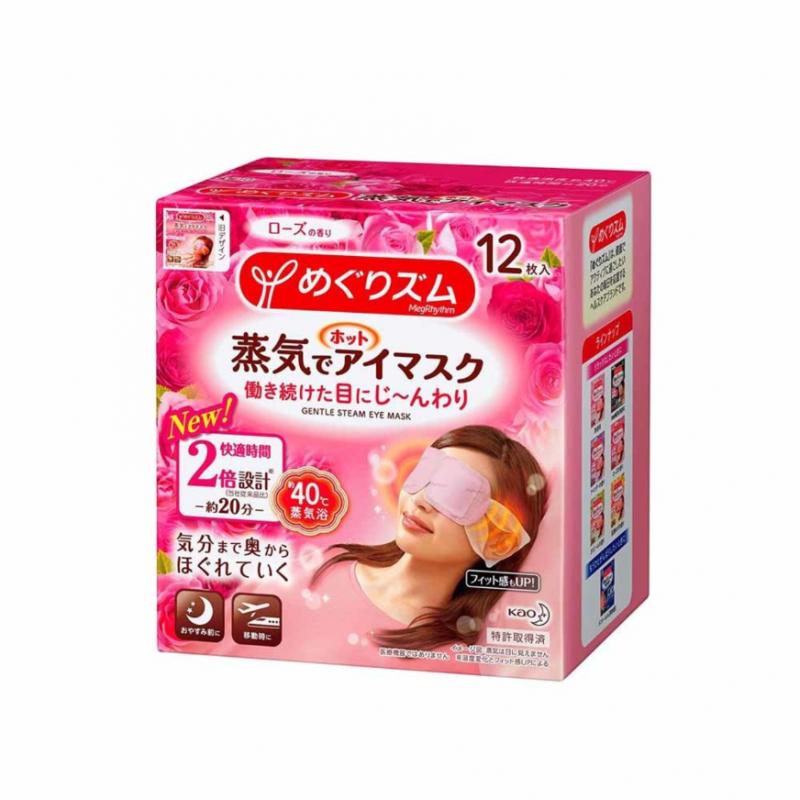 KAO 花王 蒸氣眼罩 2倍時效 玫瑰味 12枚 [紅盒]