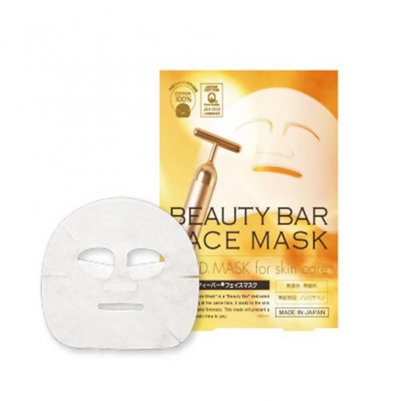 MC Biken - Beauty Bar Face Mask 膠原蛋白黃金面膜 (7枚入)