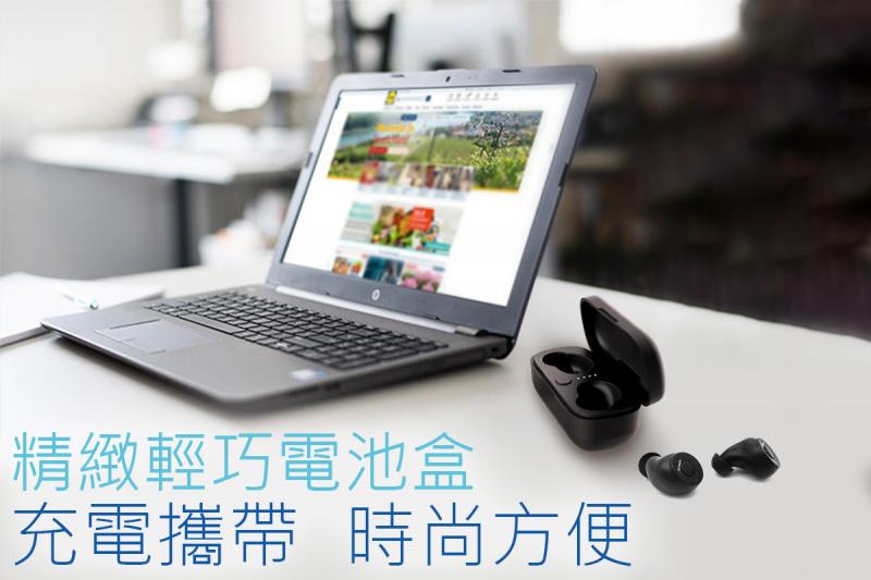 Bonnaire mx-910 [大推力 x 訊號強者] 真無綫耳機 鈦合金震膜 提昇動態 靈敏度 大推力設計 發揮單元潛能 藍牙5.0 IPX5 雙耳通話 弧型專業級貼耳設計