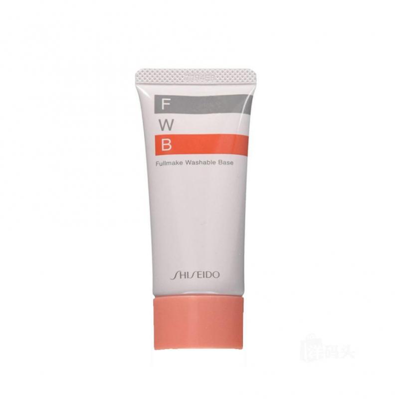 Shiseido - FWB妝前保濕隔離霜35g