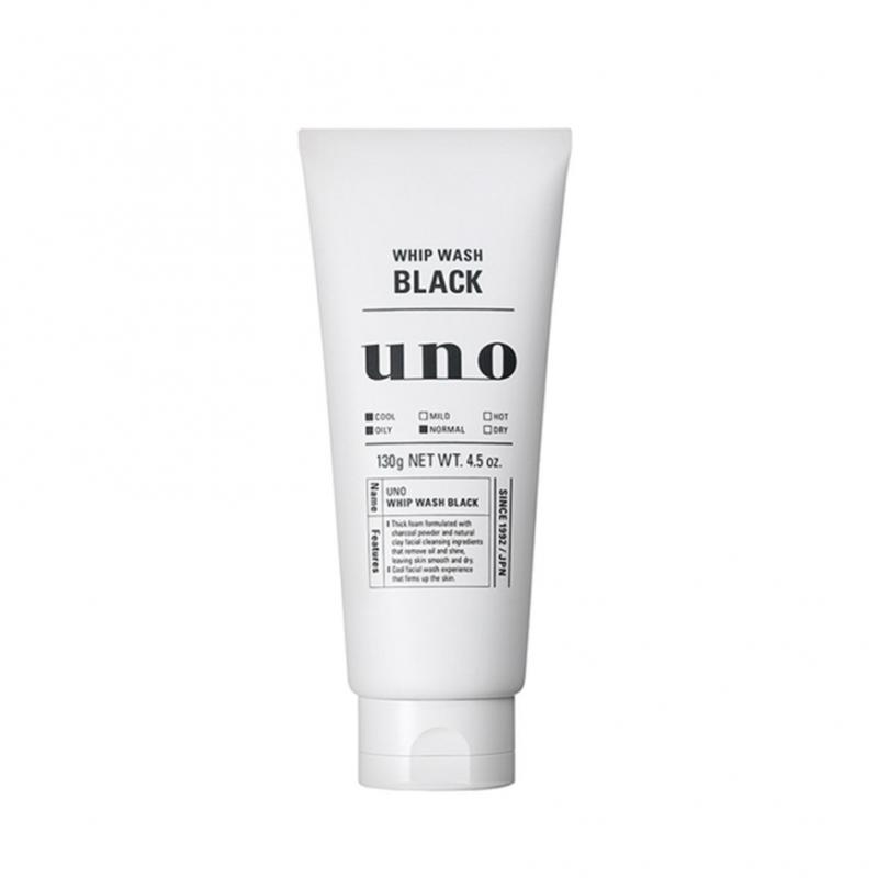Shiseido - 資生堂 UNO 男士天然碳洗面奶
