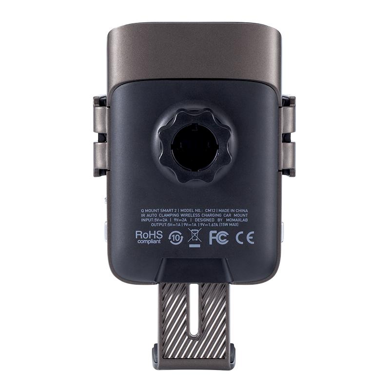 Q.Mount Smart 2 紅外線感應無線車充支架 CM12 [2色]