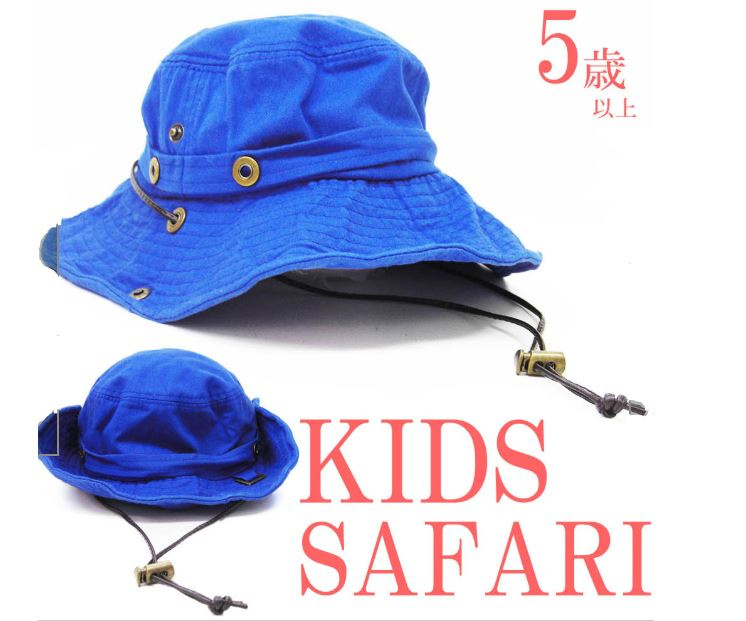 KIDS SAFARI 兒童防曬漁夫帽 [多色]