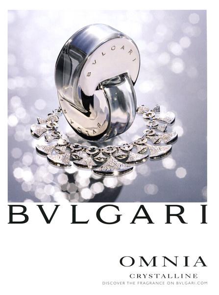 Bvlgari Omnia Crystalline EDT 晶澈女性淡香水 (Tester) 65ml