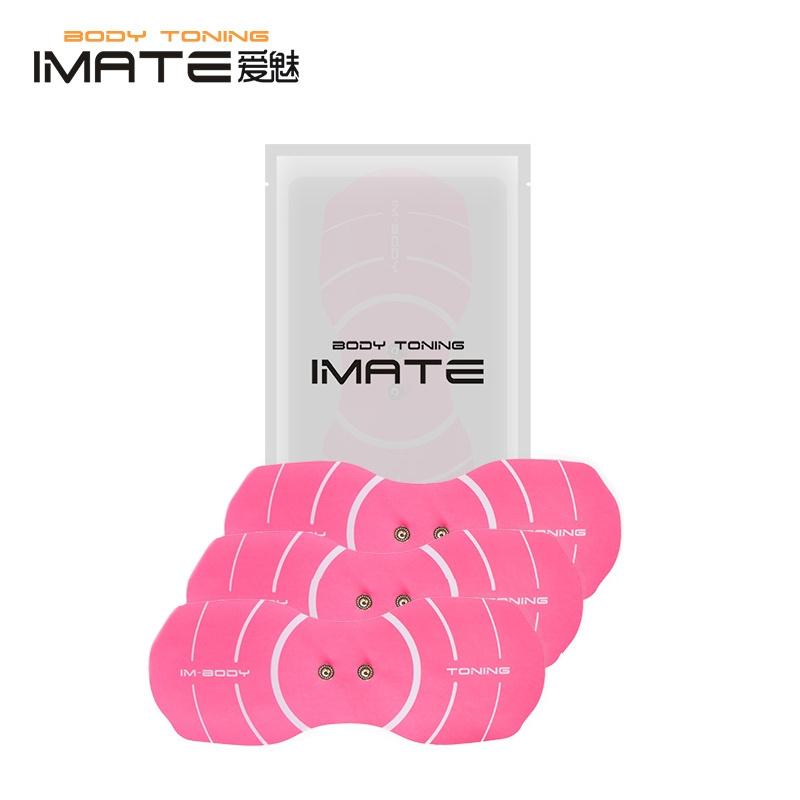 iMATE 塑身消腩健身儀 [2色] [2款]