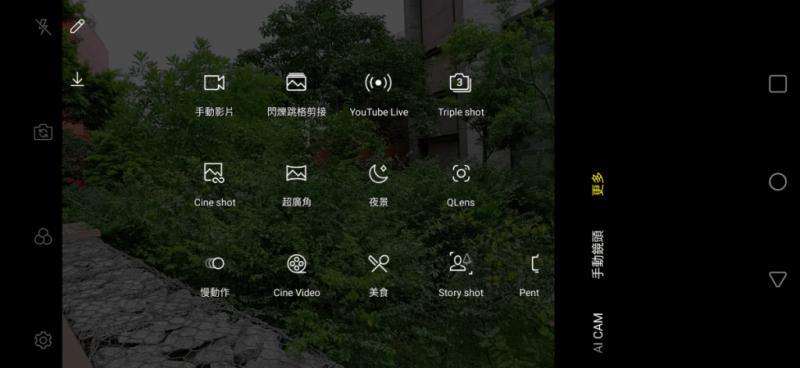 LG 首款 5G 手機! V50 ThinQ (機背設有金屬接觸點,連接雙屏及其他模組之用)