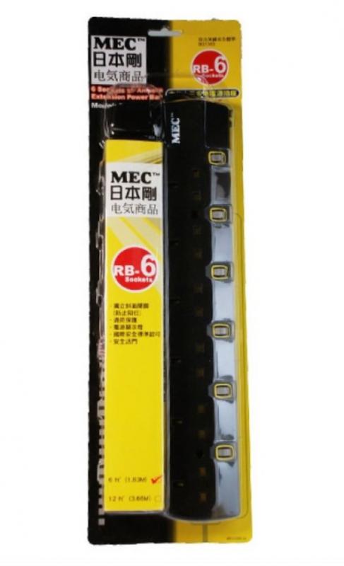 MEC - 日本剛 6 位獨立開關插蘇 (RB-6 / 6呎 / 黑色)