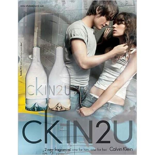 Calvin Klein CK IN2U Her (Women) EDT 喜歡你女士淡香水 [50ml/100ml]