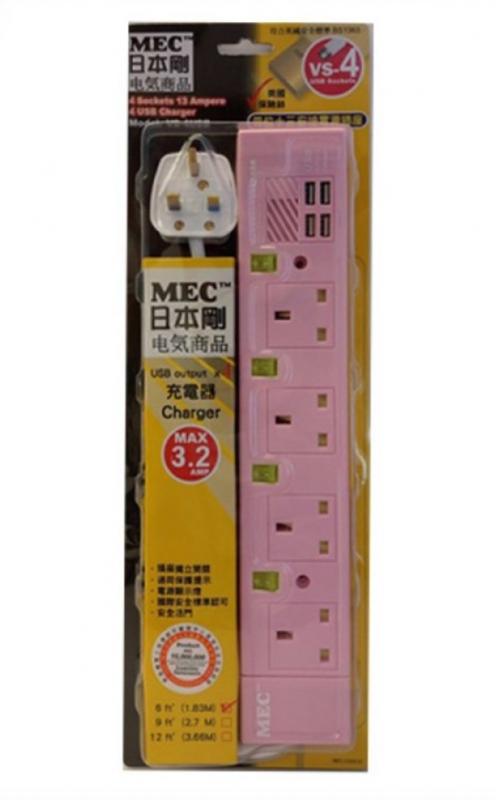 MEC - 日本剛 4 位獨立開關插蘇 + 4位USB充電插口 + USB過荷斷電保護機能 (VS-4USB / 6呎 / 3色)