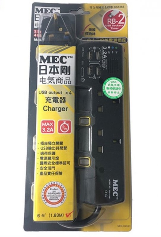 MEC - 日本剛 2 位獨立開關插蘇 + 4位USB充電插口 + 時間掣 (RB2USBT / 6呎 / 2色)