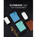 Elfinbook mini 小皮面 智能筆記本 [6色]