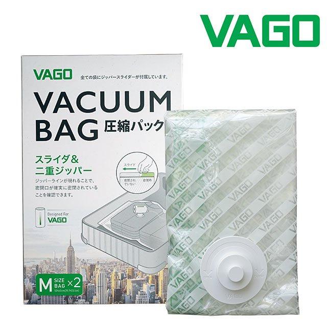 VAGO 旅行真空收納袋