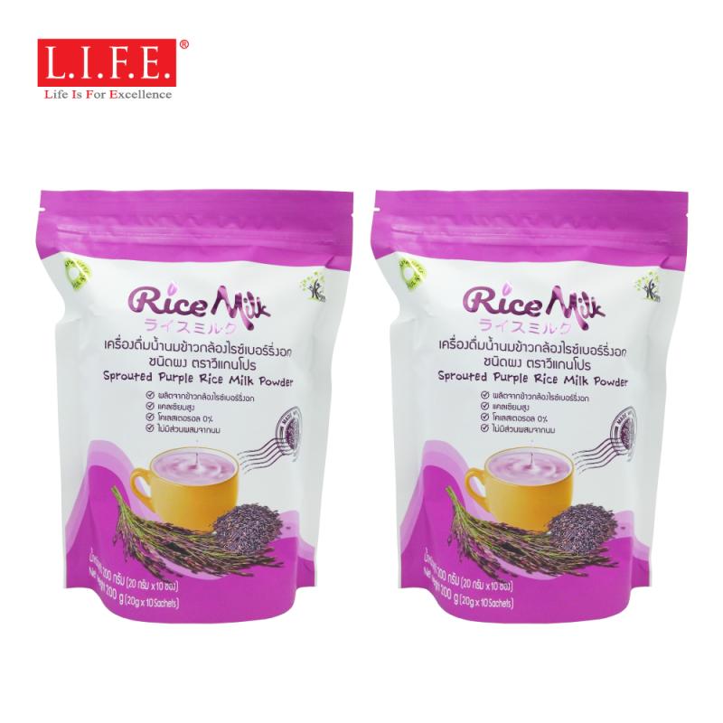 有機高鈣維他命胚芽黑莓米奶粉(方便獨立包裝) 20克x 10包