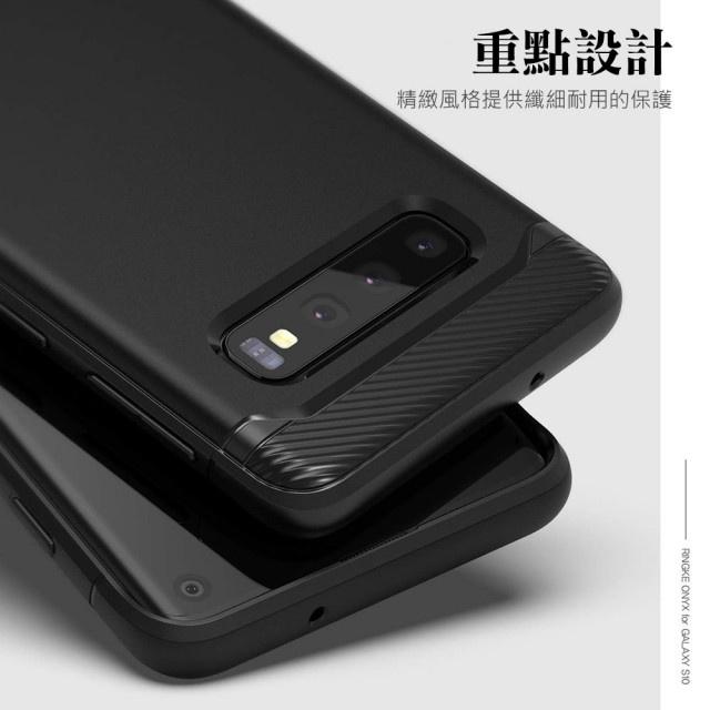 Ringke Galaxy S10 Onyx 防撞緩衝手機殼 預訂:3-7天發出