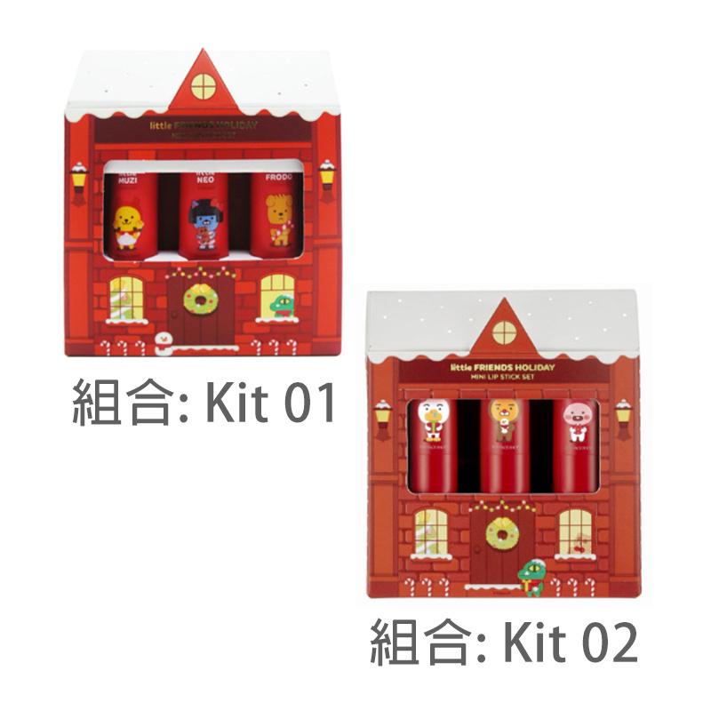 KaKao Friends 迷你唇膏組合 [2款]
