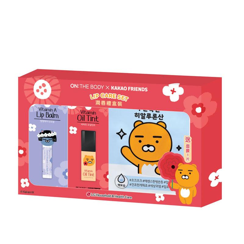 ON: THE BODY KaKao Friends 唇部禮盒