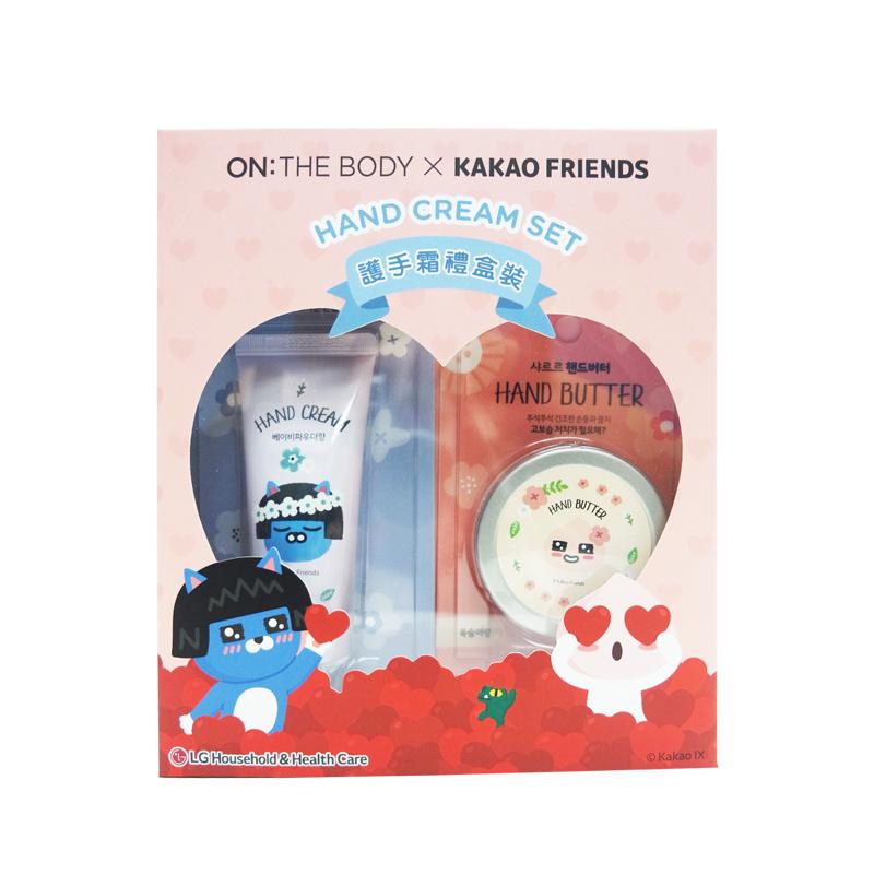 ON: THE BODY KaKao Friends 潤手霜套裝