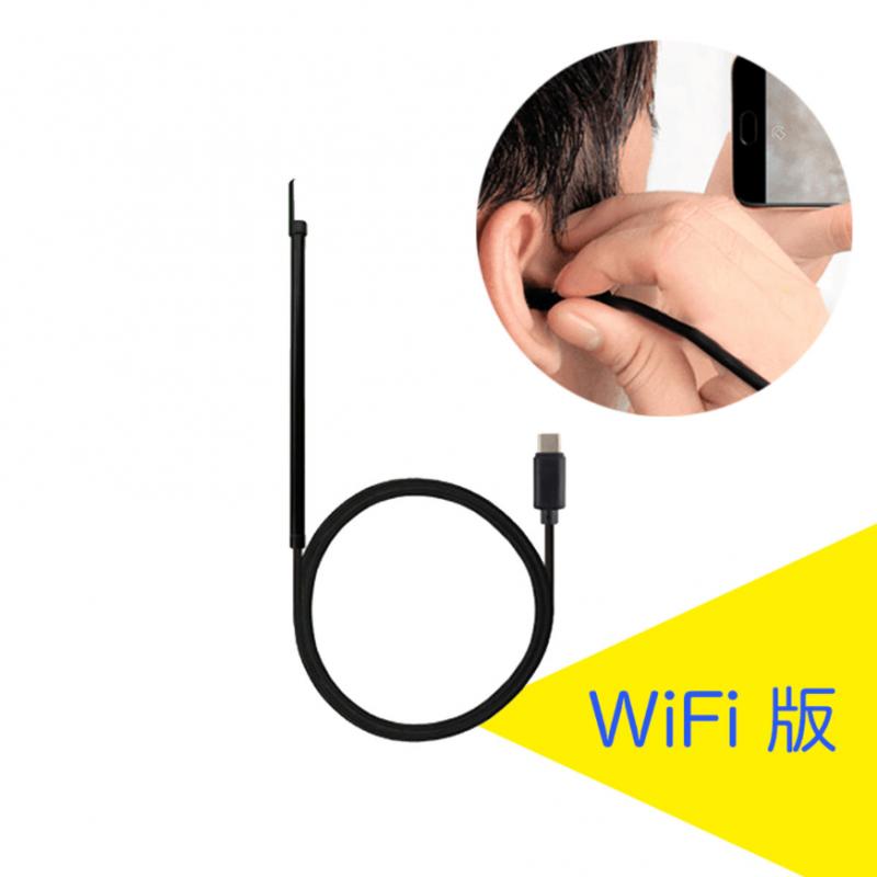 ASK Gadget - LED 微距鏡頭式耳挖 (WiFi 版)
