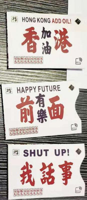 @CIS • 原創設計 懷舊小巴牌風格 RFID 卡套