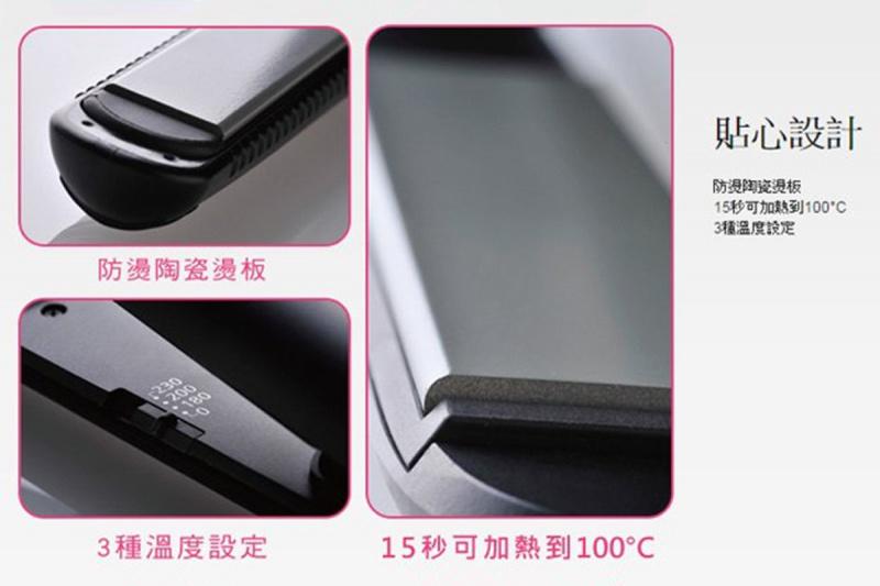 Panasonic - 二合一美髮造型器 - EH-HV20