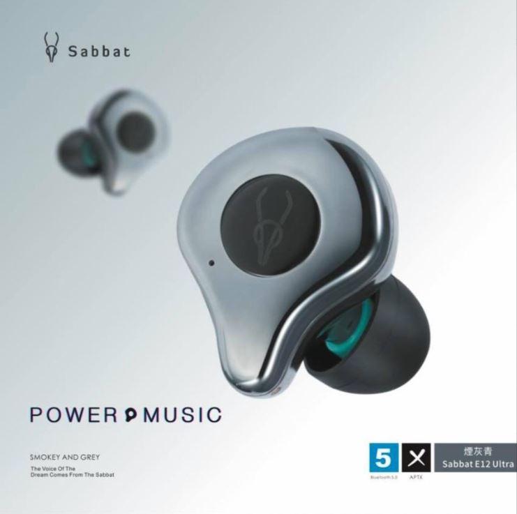 Sabbat E12 Ultra 高通無線充電盒版本 [6色] 藍牙5.0 aptX/AAC 真無線入耳式耳機