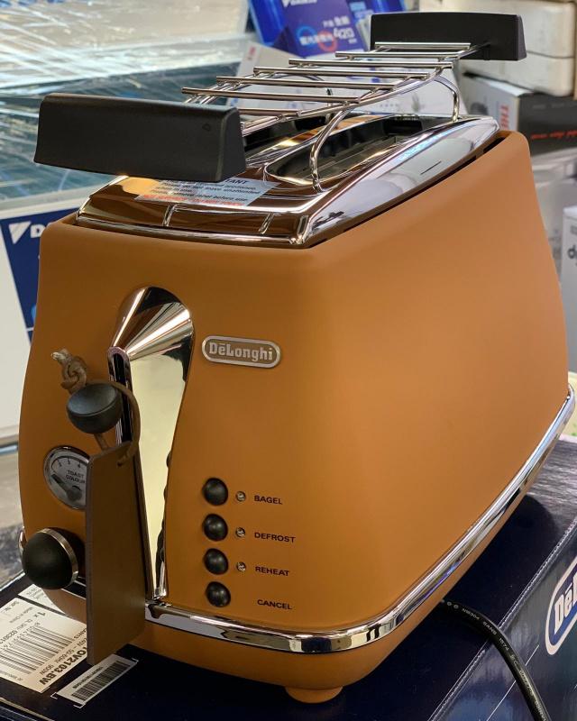 Delonghi Icona Vintage 復古多士爐 (CTOV2103) [啡色]