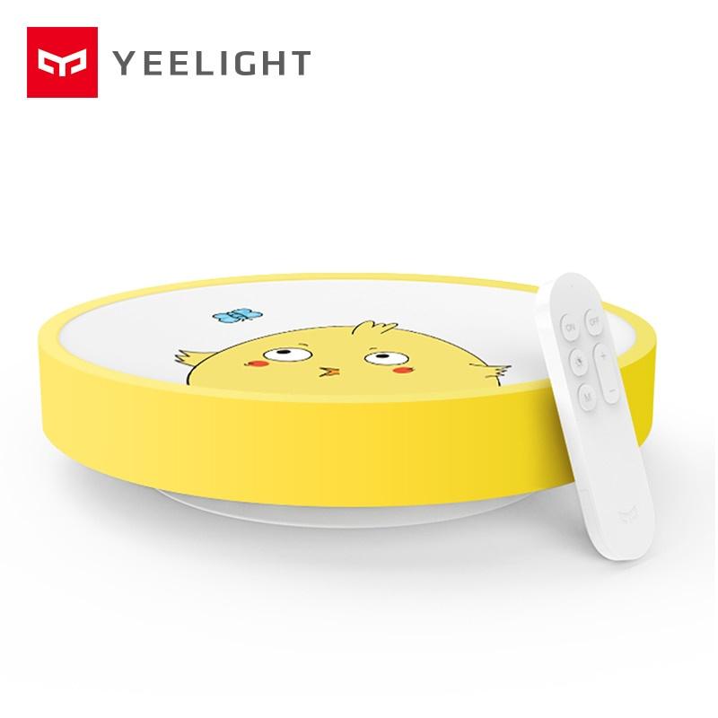 Yeelight LED 吸頂燈(兒童版) 3色
