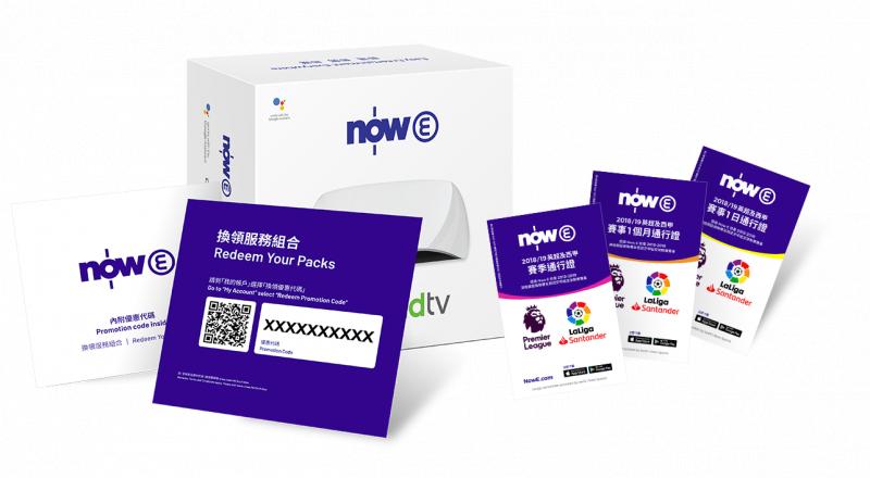 【香港行貨】Now E 【歐聯+歐霸 12個月+Now E Android TV Box / 英超+西甲12個月+Now E Android TV Box】