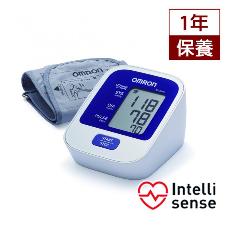 OMRON - M2 Basic 手臂式血壓計 HEM-7120E **商戶一年保用**