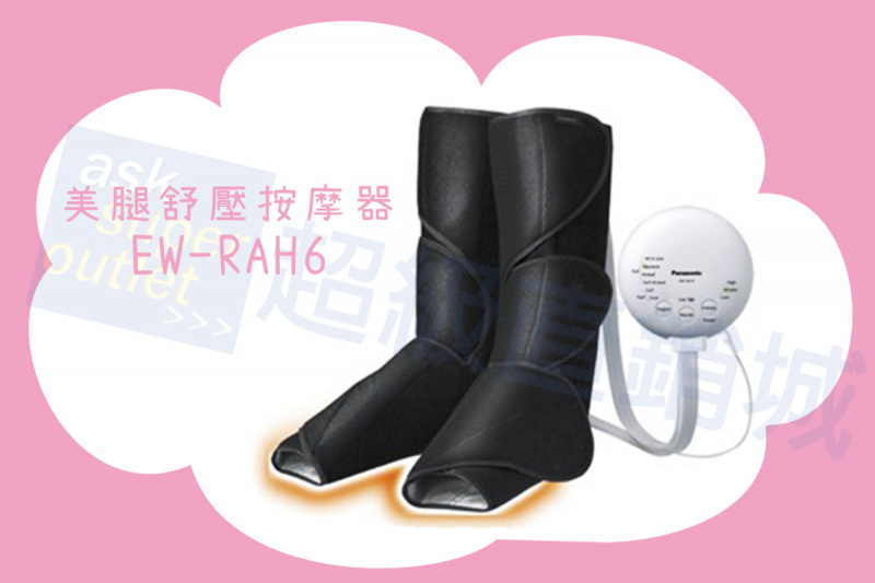Panasonic EW-RAH6
