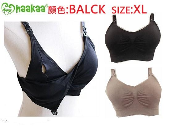 HaaKaa - KRX025 紐西蘭HAAKAA 免提泵奶胸圍 Handsfree Bra黑色 ( XL)
