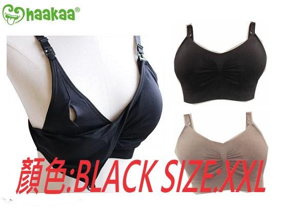 HaaKaa - KRX025 紐西蘭HAAKAA 免提泵奶胸圍 Handsfree Bra 黑色 ( XXL)